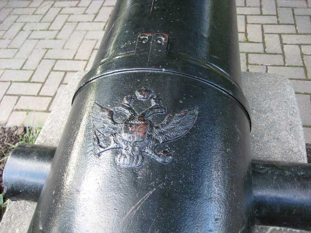 Picture of double headed eagle
