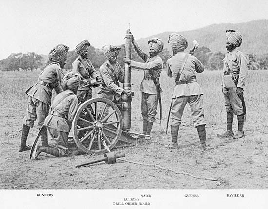 Indian artillery unit with Screw Gun