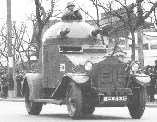 Vickers Crossley armored car