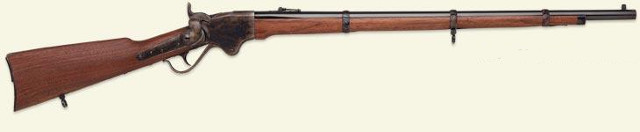 picture of Spencer Repeating rifle