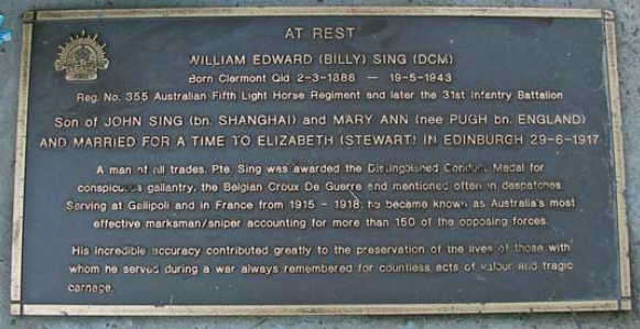 picture of Billy's plaque