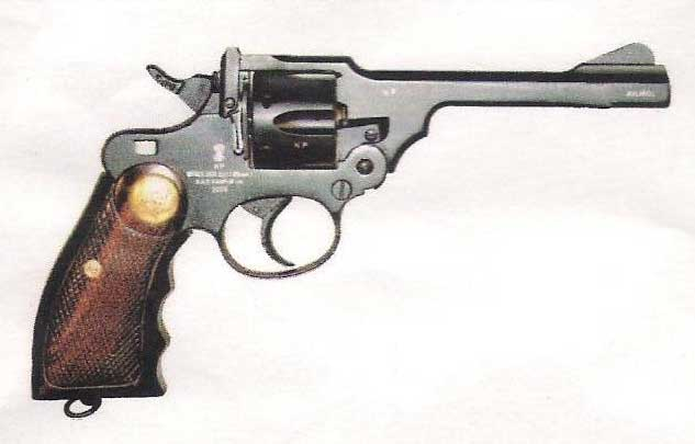 picture of Nirbheek revolver